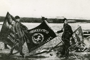 Bitwa Warszawska, fot. nieznany, PD